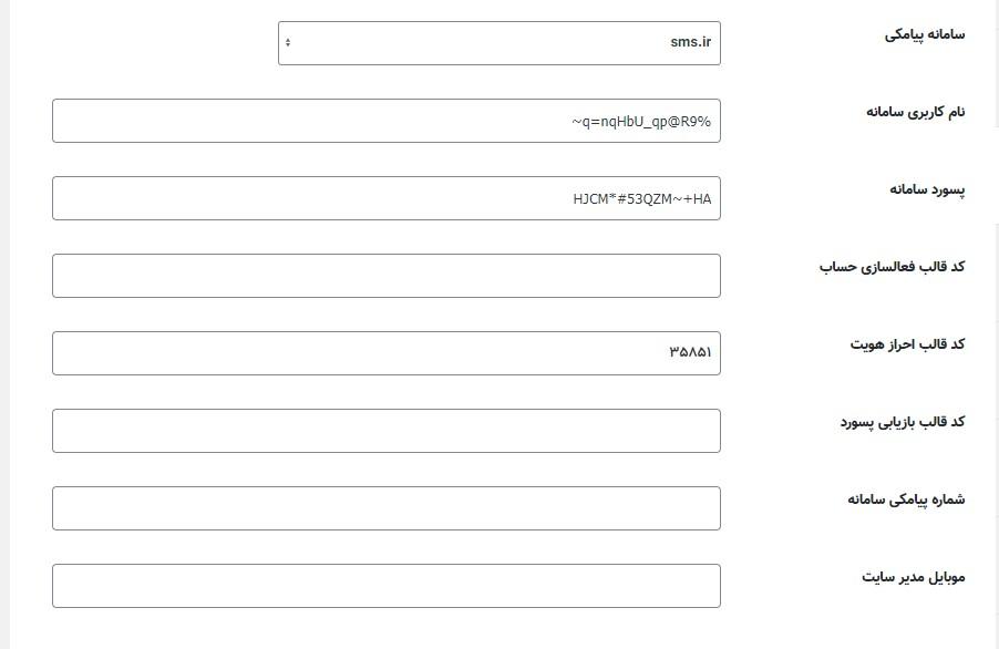 افزونه سیستم مدیریت کاربران ویرا